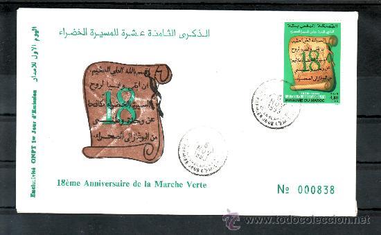 MARRUECOS 1150 PRIMER DIA, 18º ANIVERSARIO DE LA MARCHA VERDE (Sellos - Extranjero - África - Marruecos)