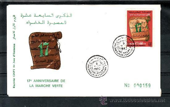 MARRUECOS 1128 PRIMER DIA, 17º ANIVERSARIO DE LA MARCHA VERDE (Sellos - Extranjero - África - Marruecos)