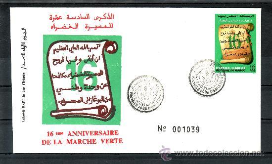 MARRUECOS 1109 PRIMER DIA, 16º ANIVERSARIO DE LA MARCHA VERDE (Sellos - Extranjero - África - Marruecos)