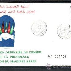 Sellos: MARRUECOS 1108 PRIMER DIA, 4º SESION ORDINARIA CONSEJO PRESIDENCIA DE LA UNION DEL MAGHREB ARABE. Lote 22453497