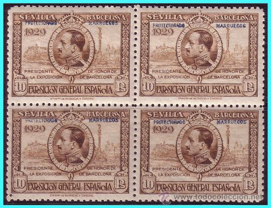 MARRUECOS 1929 EXPOSICIONES DE SEVILLA Y BARCELONA, B4 EDIFIL Nº 131 * * (Sellos - Extranjero - África - Marruecos)