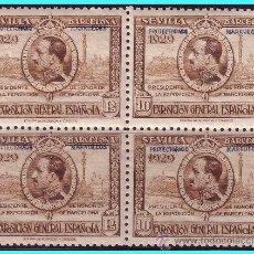 Sellos: MARRUECOS 1929 EXPOSICIONES DE SEVILLA Y BARCELONA, B4 EDIFIL Nº 131 * *. Lote 25155981