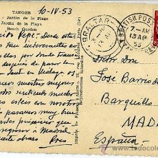 Sellos: MATASELLOS TANGER MARRUECOS 1953 - BRITISH POST OFFICE TANGIER - GIBRALTAR . Lote 31637690