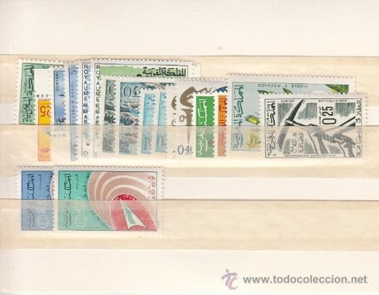 MARRUECOS 514/31 SIN CHARNELA, AÑO 1967 VALOR CAT 18.20 € + (Sellos - Extranjero - África - Marruecos)