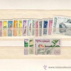 Sellos: MARRUECOS 480/96 SIN CHARNELA, AÑO 1965 VALOR CAT 20.30 € +. Lote 32653787