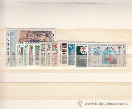 MARRUECOS 471/9, A 111/3 SIN CHARNELA, AÑO 1964 VALOR CAT 12.50 € + (Sellos - Extranjero - África - Marruecos)