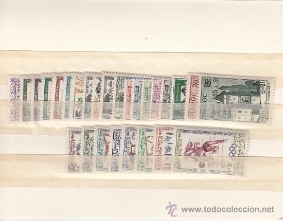 MARRUECOS 396/420 SIN CHARNELA, AÑO 1960 VALOR CAT 28.65 € + (Sellos - Extranjero - África - Marruecos)