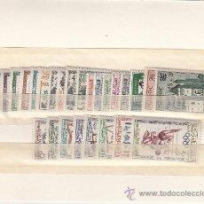 Sellos: MARRUECOS 396/420 SIN CHARNELA, AÑO 1960 VALOR CAT 28.65 € +. Lote 45122991