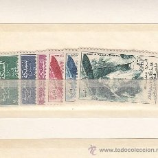 Sellos: MARRUECOS 390/5 SIN CHARNELA, AÑO 1959 VALOR CAT 4.90 € +. Lote 194714396