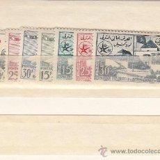 Sellos: MARRUECOS 383/9 SIN CHARNELA, AÑO 1958 VALOR CAT 4.60 € +. Lote 45123002