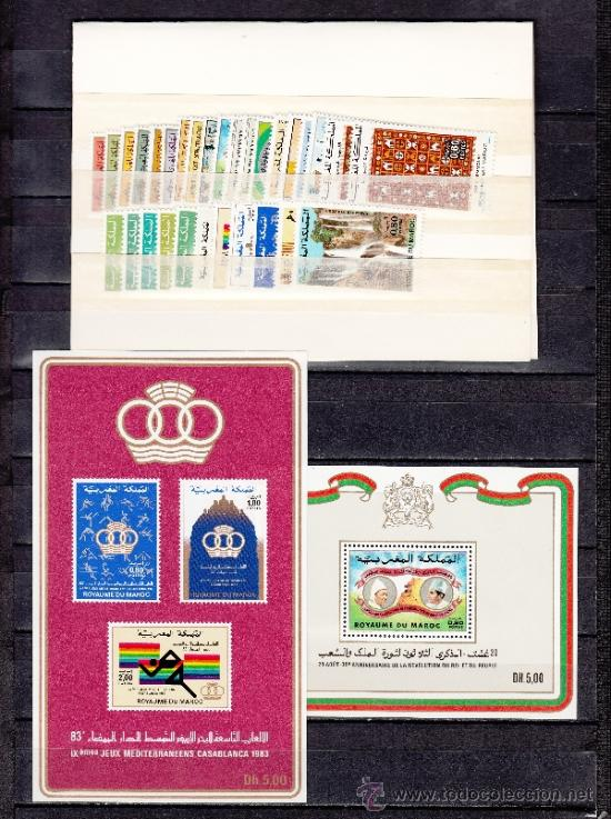 MARRUECOS 936/60, A119/23, HB12/3 SIN CHARNELA, AÑO 1983 VALOR CAT 38.05 €+ (Sellos - Extranjero - África - Marruecos)