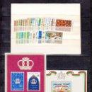 Sellos: MARRUECOS 936/60, A119/23, HB12/3 SIN CHARNELA, AÑO 1983 VALOR CAT 38.05 €+. Lote 134502379