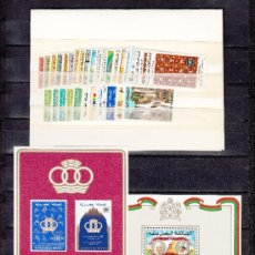 Sellos: MARRUECOS 936/60, A119/23, HB12/3 SIN CHARNELA, AÑO 1983 VALOR CAT 38.05 €+. Lote 32653631