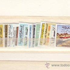 Sellos: MARRUECOS 919/35 SIN CHARNELA, AÑO 1982 VALOR CAT 16.70 €+. Lote 32653654