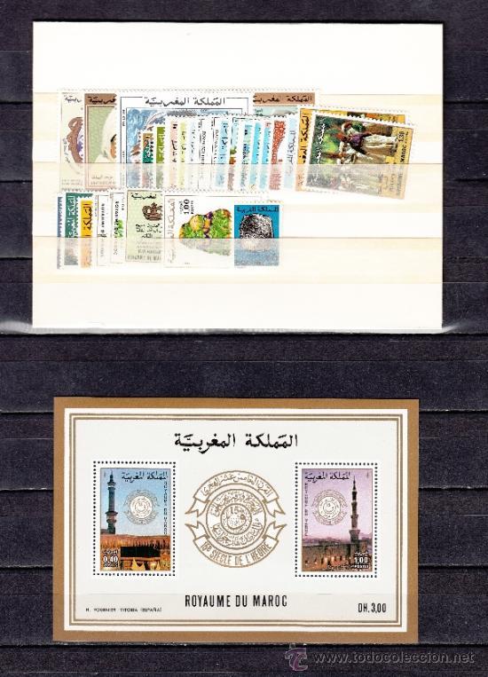 MARRUECOS 872, 875/84, 886/903, HB 11 SIN CHARNELA, AÑO 1981 VALOR CAT 38.05 €+ (Sellos - Extranjero - África - Marruecos)