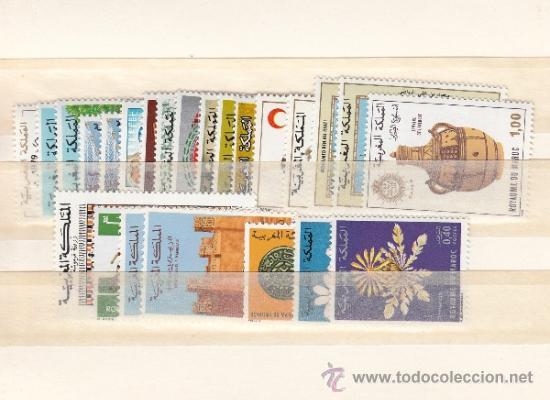 MARRUECOS 820/33, 835/6, 839/43 SIN CHARNELA, AÑO 1979 VALOR CAT 20.45 €+ (Sellos - Extranjero - África - Marruecos)