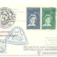 Sellos: MARRUECOS A ALEMANIA. SOBRE CIRCULADO CON SELLOS DE MARRUECOS Y MATASELLOS AVIONES. Lote 36222891