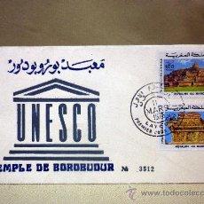 Sellos: SOBRE PRIMER DIA, TEMPLE DE BOROBUDUR, MARRUECOS, 1976, UNESCO. Lote 37091382