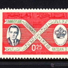 Sellos: MARRUECOS 499** - AÑO 1966 - 5º ANIVERSARIO DE LA CORONACION DEL REY HASSAN II. Lote 198071333