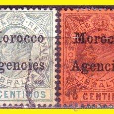 Sellos: MARRUECOS 1905 DESPACHOS INGLESES IVERT Nº 16A Y 17A (O). Lote 48815293