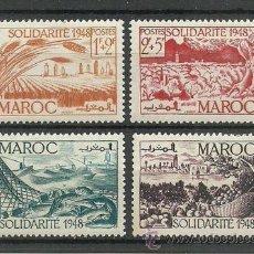 Sellos: MARRUECOS 1948 2 SERIES COMPLETAS NUEVO AEREO LUJO MNH ***. Lote 49584859