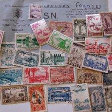 Sellos: MARRUECOS FRANCÉS, EL LOTE DE SELLOS DE LA FOTO. USADOS.. Lote 50376510