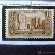 Sellos: MARRUECOS MAROC 1923 YVERT Nº 116 * MH. Lote 50425878