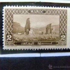 Sellos: MARRUECOS MAROC 1923 YVERT Nº 120 * MH. Lote 50425911