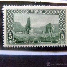 Sellos: MARRUECOS MAROC 1923 YVERT Nº 122 * MH. Lote 50425973