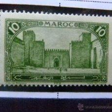 Sellos: MARRUECOS MAROC 1923 YVERT Nº 102 * MH. Lote 50426382