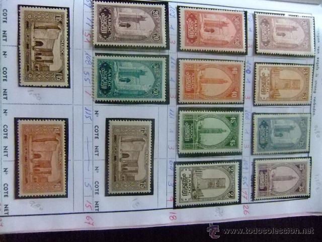 MARRUECOS MAROC LOTE SELLOS 1923 YVERT Nº VARIOS * MH VER FOTO (Sellos - Extranjero - África - Marruecos)