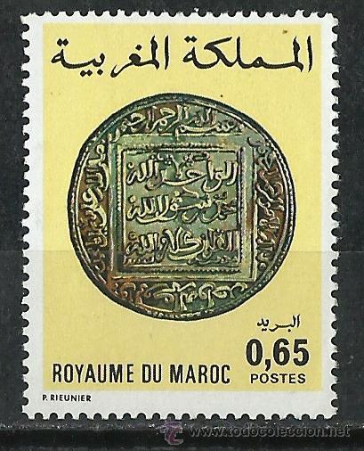 MARRUECOS - 1978 - SCOTT 359** MNH (Sellos - Extranjero - África - Marruecos)