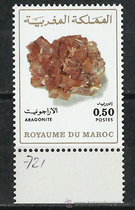 MARRUECOS - 1974 - SCOTT 313A** MNH (Sellos - Extranjero - África - Marruecos)