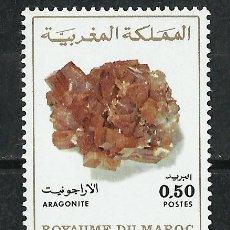 Sellos: MARRUECOS - 1974 - SCOTT 313A** MNH. Lote 50974916