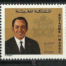 Sellos: MARRUECOS - 1973 - SCOTT 294* MH. Lote 50974935