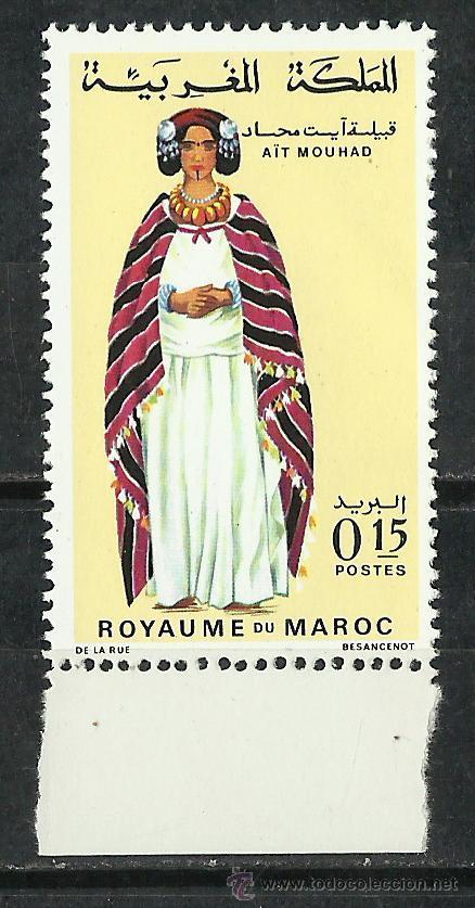 MARRUECOS - 1968 - SCOTT 199** MNH (Sellos - Extranjero - África - Marruecos)