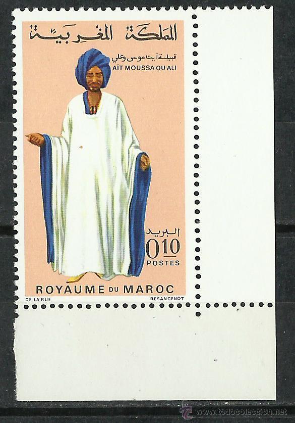 MARRUECOS - 1968 - SCOTT 198A** MNH (Sellos - Extranjero - África - Marruecos)