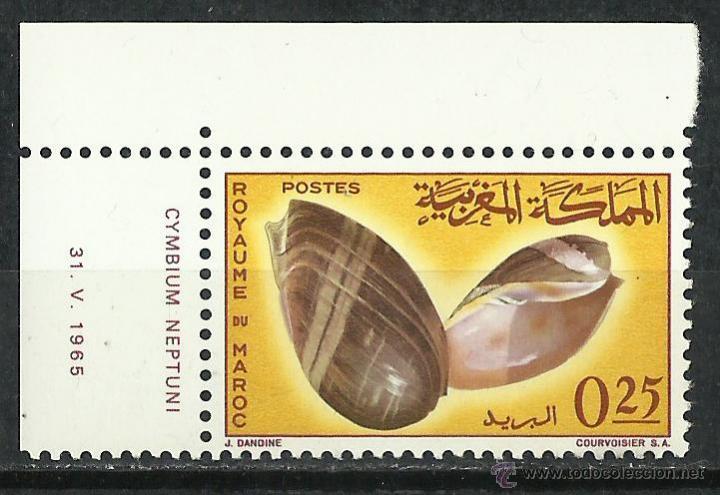 MARRUECOS - 1965 - SCOTT 125** MNH (Sellos - Extranjero - África - Marruecos)