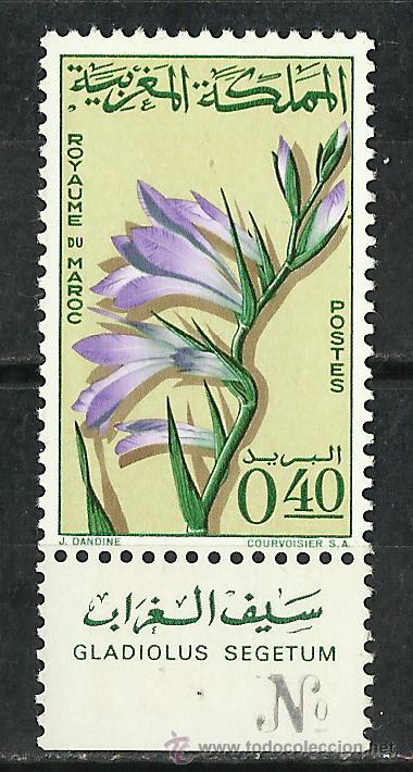 MARRUECOS - 1965 - SCOTT 116* MH (Sellos - Extranjero - África - Marruecos)