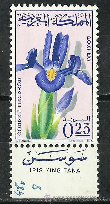 MARRUECOS - 1965 - SCOTT 115** MNH (Sellos - Extranjero - África - Marruecos)