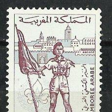Sellos: MARRUECOS - 1962 - SCOTT 73* MH. Lote 50975139