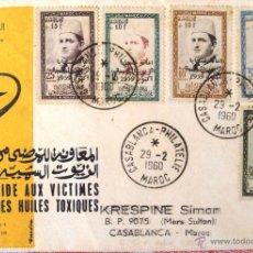 Sellos: SOBRE SELLO PRIMER DIA 1960 MARRUECOS CON 5 SELLOS MATASELLADO. Lote 52361295