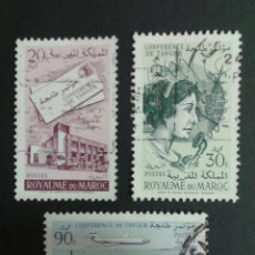 Sellos: SELLOS DE MARRUECOS. YVERT 424/6. SERIE COMPLETA USADA.. Lote 53246917