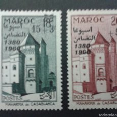 Sellos: SELLOS DE MARRUECOS. YVERT 411/2. SERIE COMPLETA NUEVA SIN CHARNELA. SOBRECARGADOS. Lote 53246918