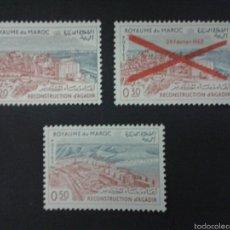 Sellos: SELLOS DE MARRUECOS. YVERT 464/6. SERIE COMPLETA NUEVA SIN CHARNELA. . Lote 53246929