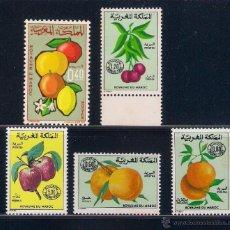 Selos: FRUTOS DE MARRUECOS FRANCÉS. Lote 54796866