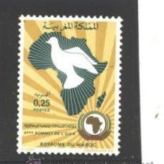 Francobolli: MAROC REINO 1972 - YVERT NRO. 640 - SIN GOMA. Lote 54857741