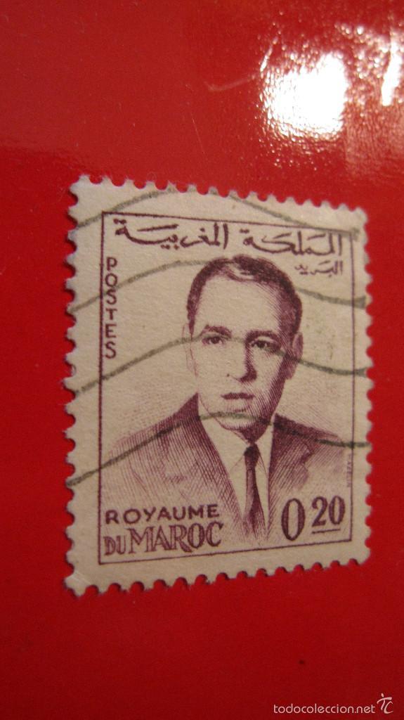 SELLO ROYAUME DU MAROC. 0,20 (Sellos - Extranjero - África - Marruecos)