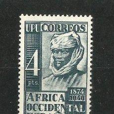Sellos: AFRICA OCCIDENTAL MARRUECOS 1949. Lote 112545638