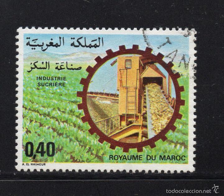 MARRUECOS 815 - AÑO 1978 - INDUSTRIA AZUCARERA (Sellos - Extranjero - África - Marruecos)